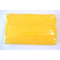 50 ks (7 Kč/kus)- žluté medicínské jednorázové certifikované roušky typu IIR, vyrobeno v EU